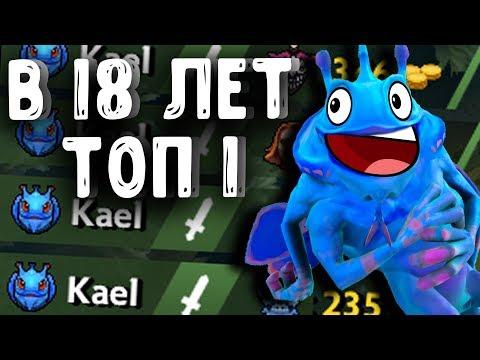 НОВЫЙ ПАК ЖАРИТ РАКОВ - ПАТЧ 7.20C ДОТА 2