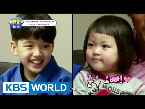 The Return Of Superman - Choo Sarang Special Ep.6