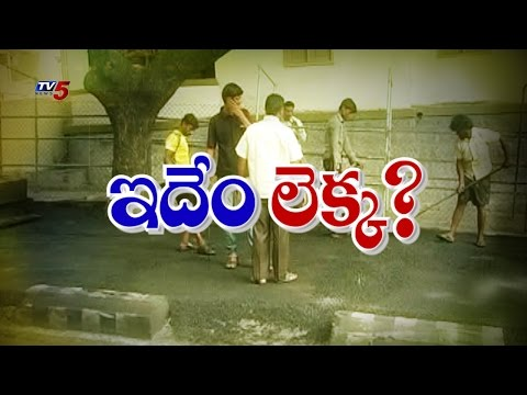 Contractor Association Agitations in Tirumala : TV5 News