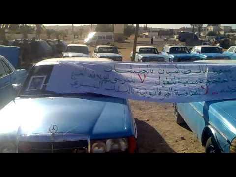 بدون تعليق...إضراب سائقي سيارات الأجرة يشل حركة المحطة الطرقية بالحنشان