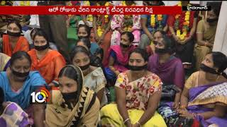 Justice Chandra Kumar Speech Gurukkal Contract School Teachers Regulation | Hyderabad | TS