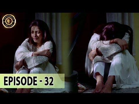Shiza Episode 32 - 11th Nov 2017 - Sanam Chaudhry - Aijaz Aslam - Top Pakistani Drama