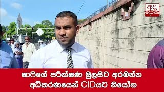 Dr. Shafi arrives at court for trial