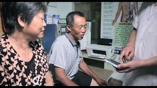 Qualcomm Engineers are Improving Health Care for Rural Patients in China