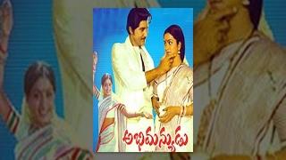 Abhimanyudu Full Lenghth Movie
