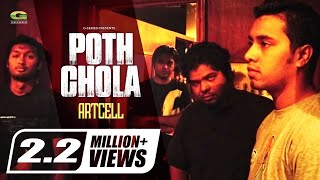 download lagu Poth Chola  By Artcell  Album Onnosomoy  gratis