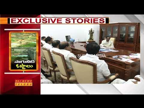 టీఆర్ఎస్ నిర్లక్ష్యంతో ఏళ్లు గడిచినా పూర్తికాని ప్రాజెక్టులు | Adilabad | Raj News Telugu