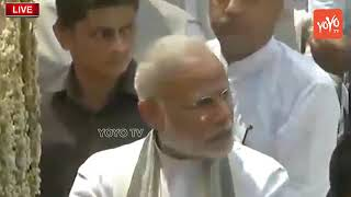PM Narendra Modi at Former PM Atal Bihari Vajpayee Final Journey | Vajpayee Funerals