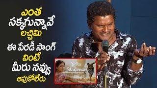 Jabardasth rajamouli entha sakkagunnave parody song | Jabardasth | Filmylooks