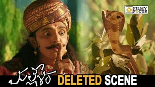Mallesham Movie Deleted Scenes || Priyadarshi, Gangavva, Ananya