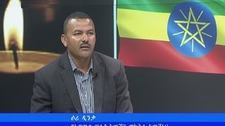 #EBC Interview with Sori Dinka of Oromia Police Commision  Meskerem 23/2009 E.C