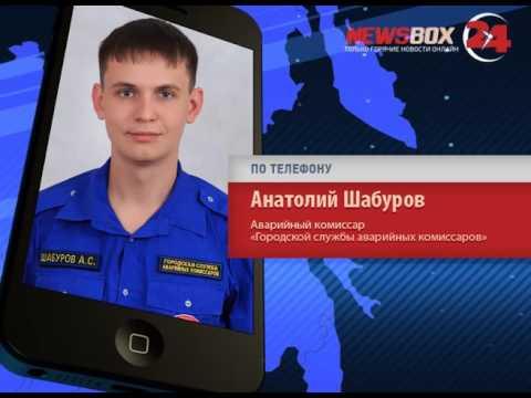 Водитель из Владивостока всю жизнь ездит без ОСАГО