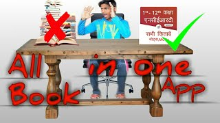 How to study in mobile phone