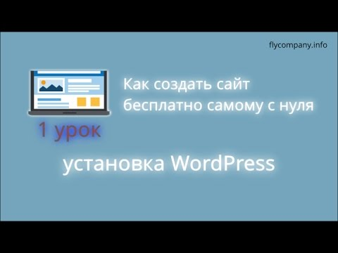 Joomla 3 сайт с нуля видео уроки