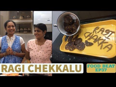 Food Beat E37 Raagi Chekkalu