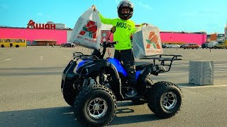 Den Biker ride on Quad bike in supermarket!