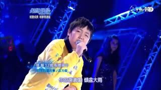 zhang long 張龍  ni bu zhi dao de shi 你不知道的事