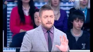Говорить Україна. Смерть у озера
