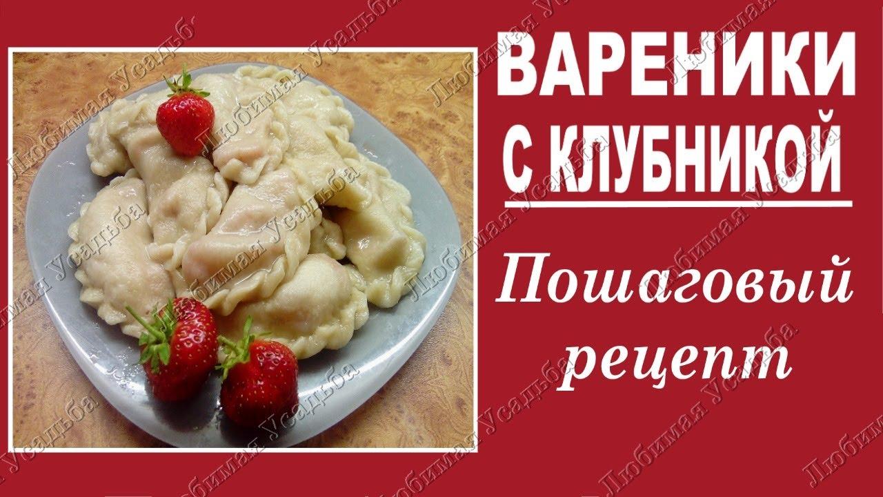 Пельмени рецепт пошагово вкусные