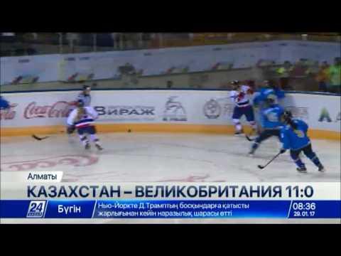 Женская сборная Казахстана по хоккею стартовала с победы на Универсиаде