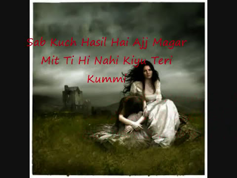 Kuch-Dard-Mujhe-Tu-Lyrics-Sad-Hindi-Beautifull-SonGs-Mithoon...
