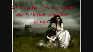 Kuch-Dard-Mujhe-Tu-Lyrics-Sad-Hindi-Beautifull-SonGs-Mithoon-Tu-Hi-Mere