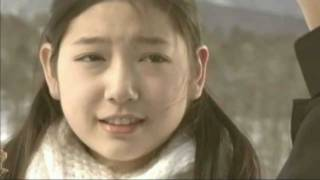 TREE OF HEAVEN  OST  1  -  What should I do