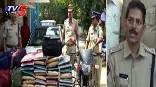 గంజాయి అక్రమ రవాణాకు అడ్డాగా విశాఖ..! | Ganja Smuggling In Visakha