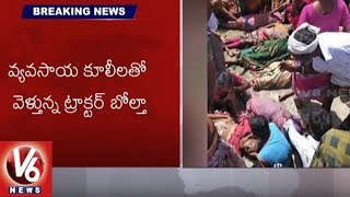 7 Agri Coolies Die In Road Accident In Yadadri Bhuvanagiri District