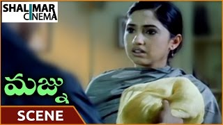 Majunu Movie || Prashanth Asking Details About Kolkata Train || మజును మూవీ || Shalimarcinema