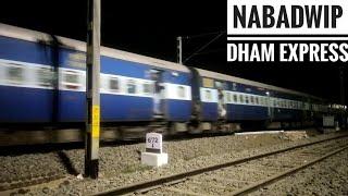 13422 Nabadwip Dham Express Arrive Katwa Jn with BWN/WDM-3A/16483R Locomotive