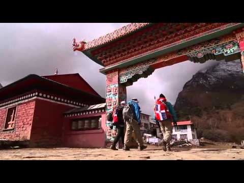 La montaña Trailer