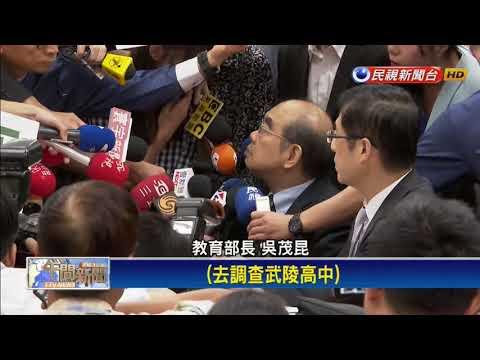 遭踢爆違法赴陸 吳茂昆:看院長要不要我下台