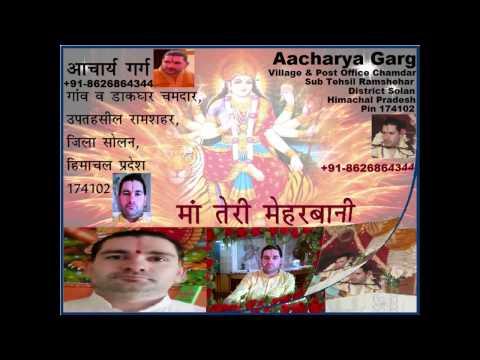 Aacharya Garg - Maa Teri Meherbani Ka Hai Bojh Itana video