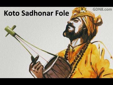 🎵Bangla Song - Manush Ekta Dui Chakkar Cycle || মানুষ একটা দুই চাক্কার সাইকেল || HD