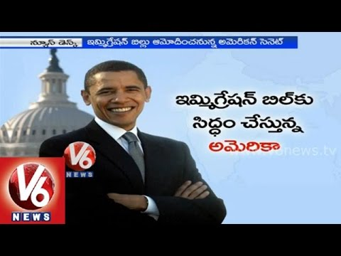US immigration bill will degrade Indian economy