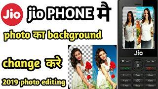 Jio phone me photo ka background change keise kre in photo ka background change 2019