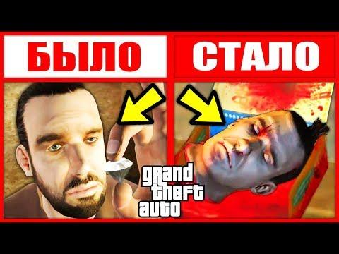 САМЫЕ ЖЕСТОКИЕ СМЕРТИ GTA !!! (часть 2)