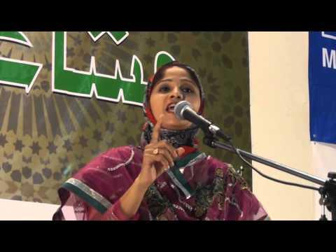 Jeddah Mushaira 2013 Part 7 video
