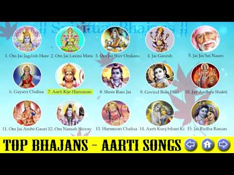 Top Bhajans - Aarti Songs - Om Jai Jagdish Hare - Om Jai Laxmi Mata - Aarti Kije Hanuman Lala Ki video