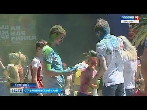 Вести. Ставропольский край 19.06.2017