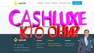 cashluxe Прибыль от 0,62% до 1.02% в сутки+10% каждые 30 дней
