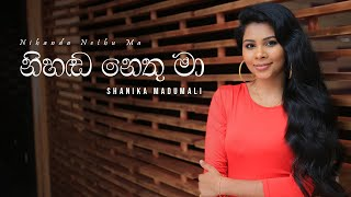 Sinhala Songs