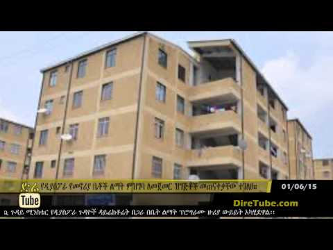 DireTube News - Diaspora Housing Registration in Final Stage