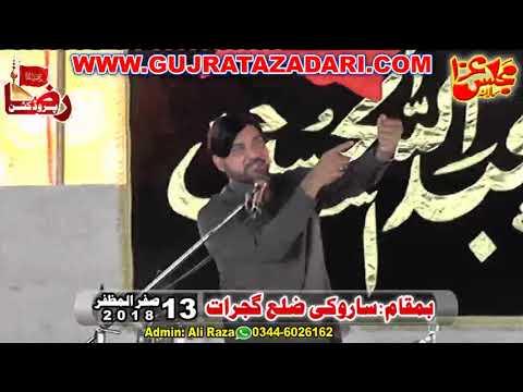 Allama Ali Nasir Talahra 2018 ( www.Gujratazadari.com )