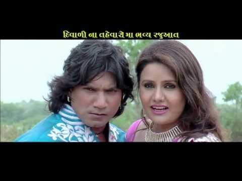 New Gujarati Film Promo Official | Patan Thi Pakistan Theatrical Trailer 2 video