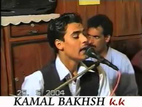 Anil Baksh Mast Tapay 2004 Prog  Kamal Baksh  K K video