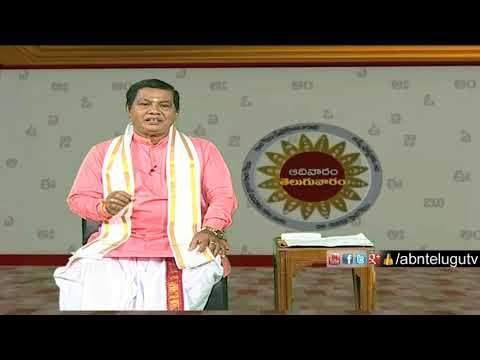 Meegada Ramalinga Swamy Nonviolence | Adivaram Telugu Varam | Episode 29