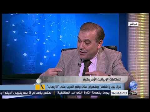 اسمع تعليق د.احمد عجاج على تقارب العلاقات الايرانية الأمريكية