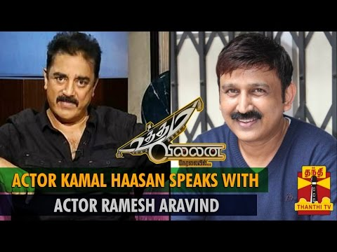Kamal 60 Special :